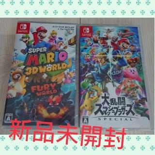 Nintendo Switch - 新品 Nintendo switch 大乱闘スマブラSP+スーパーマリオ3D