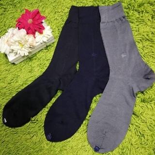 BURBERRY - 新品burberryバーバリー ソックス 靴下 e1066