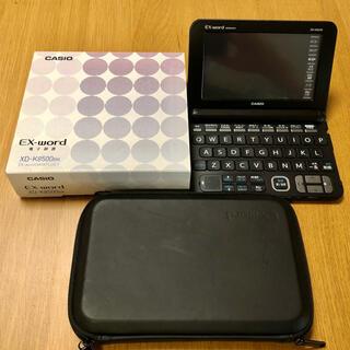 カシオ(CASIO)のCASIO EX-word XD-K8500 DATAPLUS9(電子ブックリーダー)