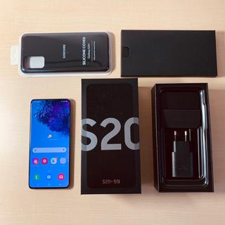 Galaxy -  Galaxy S20+ 5G 256GB Gray SM-G986N スナドラ