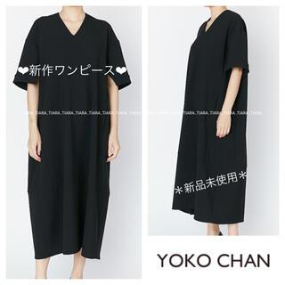 BARNEYS NEW YORK - ⭐️最終価格!!⭐️新品 YOKO CHAN ロングワンピース黒 アドーア💫