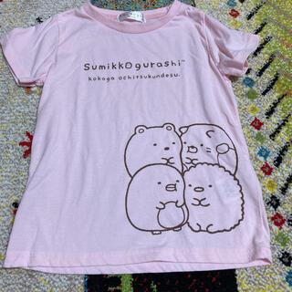 すみっこぐらし Tシャツ 130