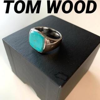Maison Martin Margiela - TOM WOOD リング ターコイズ 指輪  21号 トムウッド インディアン