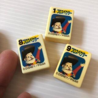 Disney - しまいっぱなしの中古 トイ・ストーリー2 パイのみ プロスペクター 3個