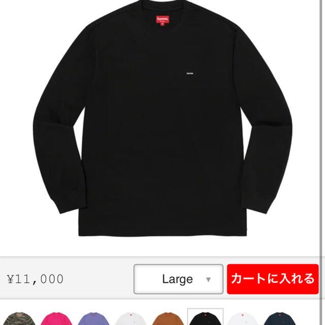 Supreme(シュプリーム)のSMALL BOX L\S TEE    LOGO メンズのトップス(Tシャツ/カットソー(七分/長袖))の商品写真