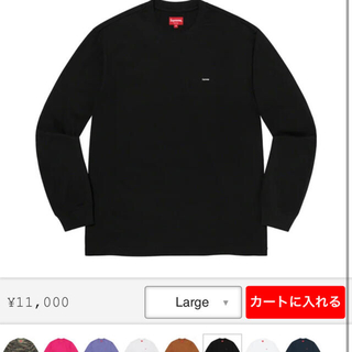 Supreme - SMALL BOX L\S TEE    LOGO