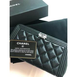 CHANEL - ボーイシャネル 財布