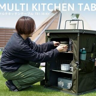 ドッペルギャンガー(DOPPELGANGER)のDODマルチキッチンテーブル   カーキTB1-38-BK新品(テーブル/チェア)