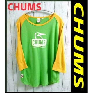 チャムス(CHUMS)のCHUMS チャムス 七分袖 ビッグロゴ ラグランスリーブ  Tシャツ 古着(Tシャツ/カットソー(七分/長袖))
