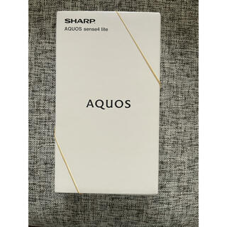 アクオス(AQUOS)のAQUOS sense4 lite ライトカッパー 64 GB SIMフリー(スマートフォン本体)