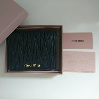 miumiu - ミュウミュウ☆miumiu☆マトラッセ☆2つ折り財布☆黒