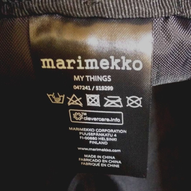 marimekko(マリメッコ)の新品【marimekko マリメッコ】ショルダーバッグ MY THINGS レディースのバッグ(ショルダーバッグ)の商品写真