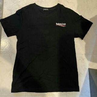 dude9 Tシャツ