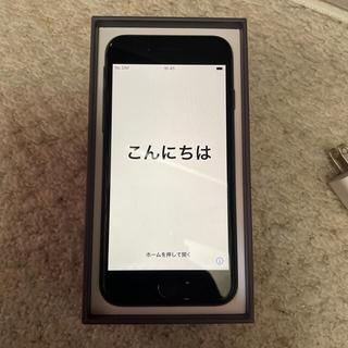 iPhone - iPhone8本体 SIMフリー 64GB