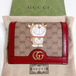 Gucci - 最安値値下げ!!DORAEMON×GUCCIカードケース(コイン&紙幣入れ付き)