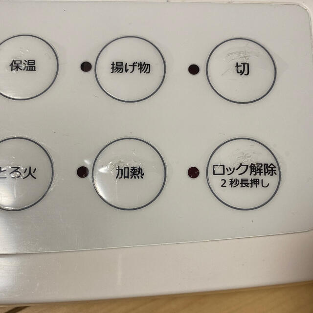 amadana IH調理器 CH-IH1300 スマホ/家電/カメラの調理家電(調理機器)の商品写真