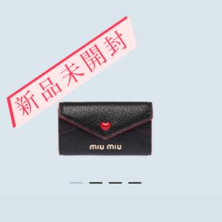 miumiu - 【新品未開封】miumiuマドラスラブ6連キーケース