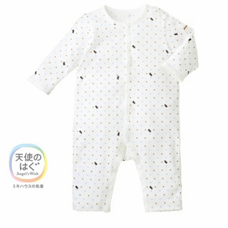 mikihouse - 新品未使用 未開封 ミキハウス カバーオール肌着 ピュアベール 日本製