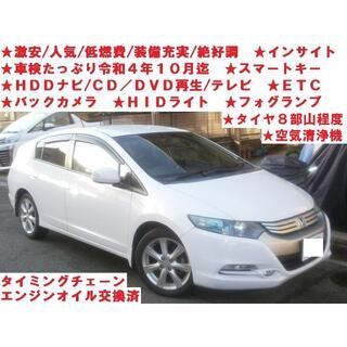 ★HDDナビ/CD/DVD/テレビ★ETC★車検車検令和4年10月★インサイト