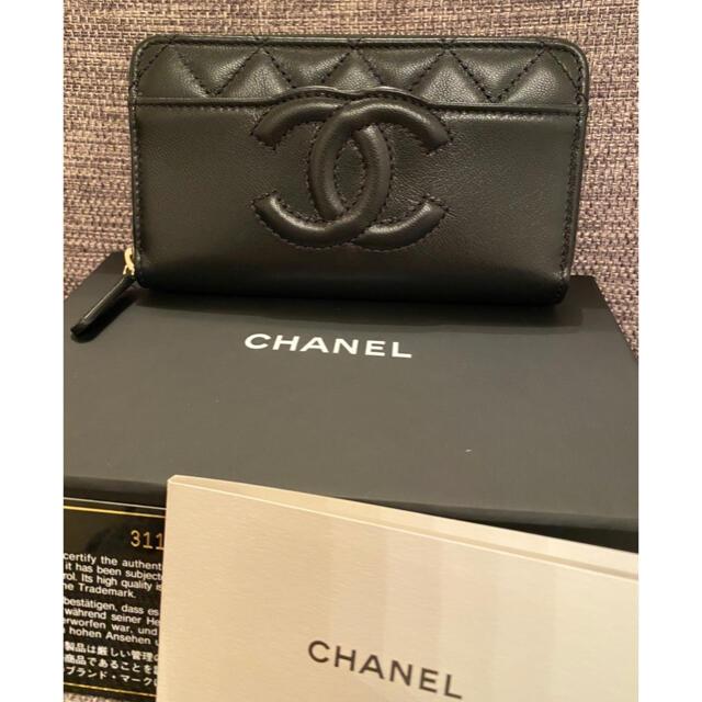 CHANEL(シャネル)の正規品 新品 CHANEL ミディアムウォレット マトラッセ  レディースのファッション小物(財布)の商品写真