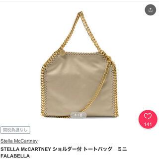 Stella McCartney - ステラマッカートニー ミニファラベラ コルテッドクリーム