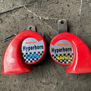 スズキ - スズキ  Hyper horn