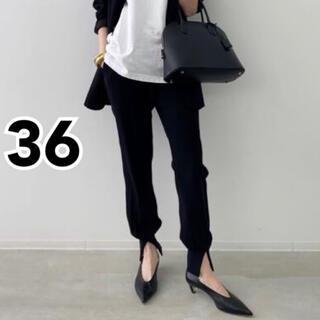 L'Appartement DEUXIEME CLASSE - 【Col Pierrot /コル ピエロ】Rib Pants 36