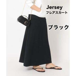 DEUXIEME CLASSE - Jersey フレアスカート ブラック Deuxieme Classe