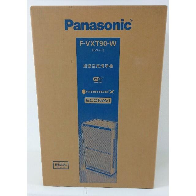 Panasonic(パナソニック)の新品未使用 パナソニック F-VXT90-W 白 加湿空気清浄機 ナノイーX スマホ/家電/カメラの生活家電(空気清浄器)の商品写真
