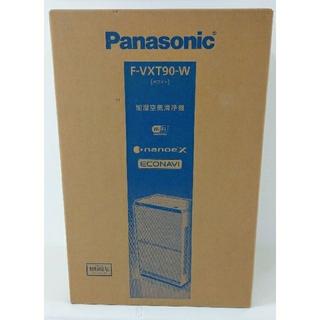 Panasonic - 新品未使用 パナソニック F-VXT90-W 白 加湿空気清浄機 ナノイーX