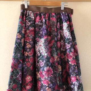 ボンメルスリー(Bon merceie)のボンメルスリー花柄スカート(ひざ丈スカート)