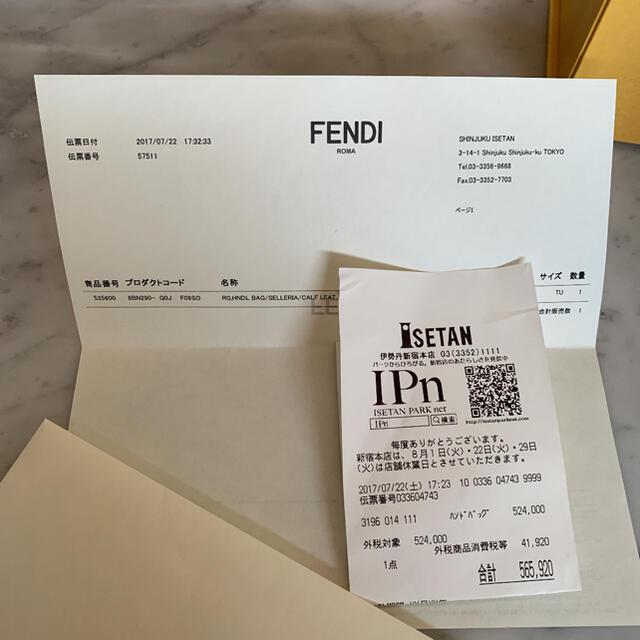 FENDI(フェンディ)の専用です  フェンディ  バッグ セレリア ピーカブー レディースのバッグ(ハンドバッグ)の商品写真