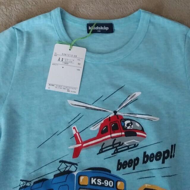 kladskap(クレードスコープ)の未使用タグ付き⭐クレードスコープ ロンT 110 キッズ/ベビー/マタニティのキッズ服男の子用(90cm~)(Tシャツ/カットソー)の商品写真