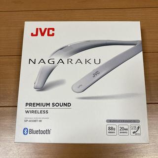 ビクター(Victor)のVictor・JVC SP-A10BT-W nagaraku(スピーカー)