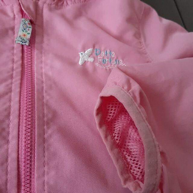 西松屋(ニシマツヤ)の女の子 110 120 ウインドブレーカー アウター  キッズ/ベビー/マタニティのキッズ服女の子用(90cm~)(ジャケット/上着)の商品写真