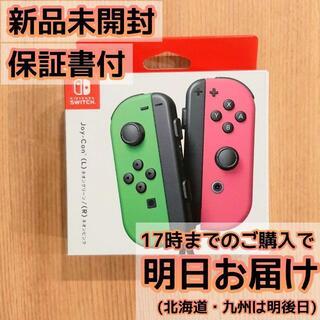 ニンテンドースイッチ(Nintendo Switch)のSwitch ジョイコン Joy-Con ネオングリーン/ネオンピンク(その他)