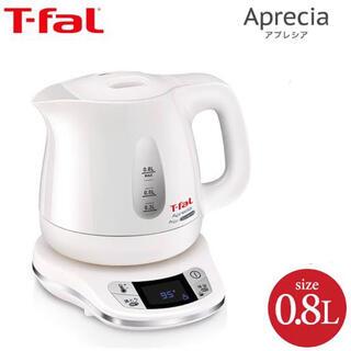 T-fal - 【新品】ティファール アプレシア Ag+ コントロール 0.8L パールホワイト