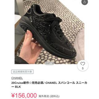 CHANEL - シャネル スニーカー