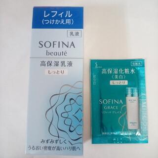 SOFINA - ソフィーナ、ボーテ 高保湿乳液、しっとり、60㌘、レフィル、オマケ付き