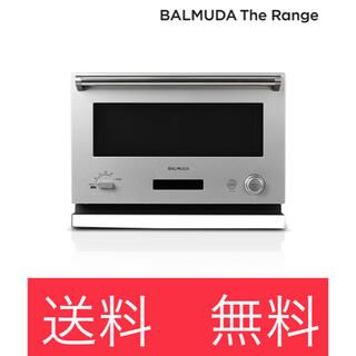 BALMUDA -   バルミューダ  BALMUDA The Range  K04A-SU