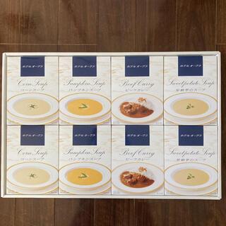 ホテルオークラ スープ・カレー詰め合わせ(レトルト食品)