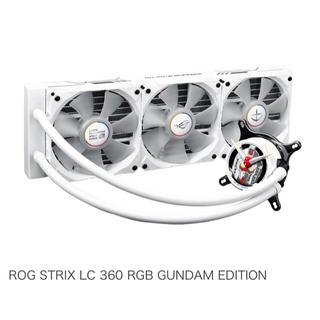ASUS - 水冷 ROG STRIX LC 360 RGB GUNDAM EDITION