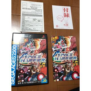 PlayStation2 - スペースハリアー コンプリートコレクション PS2 美品 ハガキ、付録付、レア