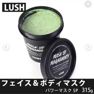 ラッシュ(LUSH)のにゅ様専用♡(フェイスクリーム)