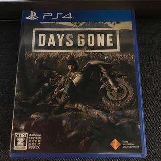 Days Gone(デイズ・ゴーン) PS4