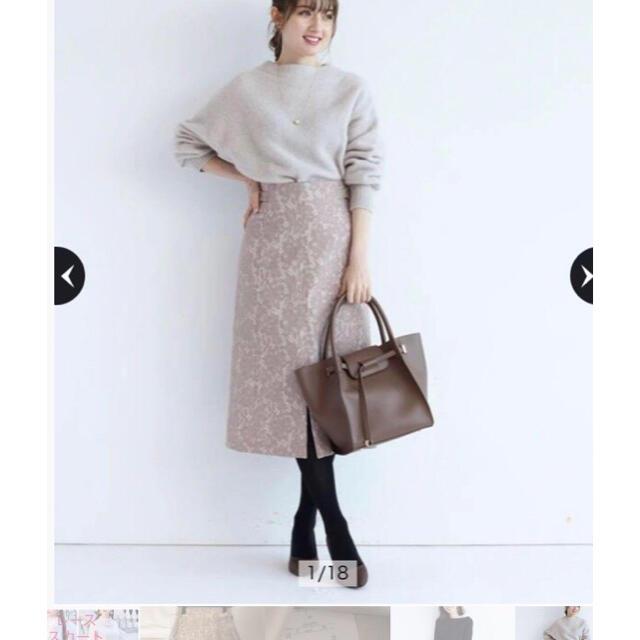 Apuweiser-riche(アプワイザーリッシェ)のApuweiser-riche サイドベルトレースボンディングスカート レディースのスカート(ひざ丈スカート)の商品写真