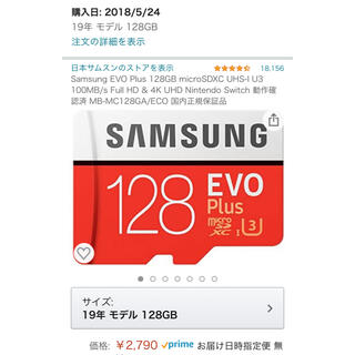 SAMSUNG - SDカード Samsung EVO Plus 128GB microSDXC