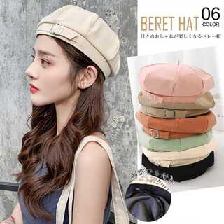 ベレー帽 レディース かぼちゃベレー ベーシック キャップ シンプル 帽子