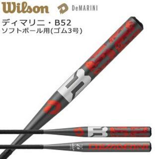 ウィルソン(wilson)のウィルソン ディマリニ B52 ソフトボール3号バット ゴム トップバランス新品(バット)