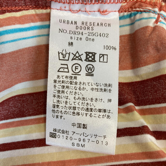 DOORS / URBAN RESEARCH(ドアーズ)のアーバンリサーチドアーズ マルチストライプスカート レディースのスカート(ロングスカート)の商品写真